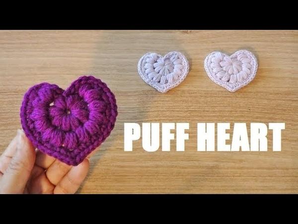 Puff heart motif かぎ針編み パフハートモチーフ 洗顔パフに!エコたわしに! 530