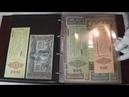 собрал банкноты за 100 000 руб в 3 мес