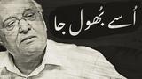 Jo Nahin Mila, Ussay Bhool Jaa Urdu Poetry
