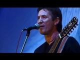 Синяя Птица - Там, Где Клён Шумит ( 2002 )