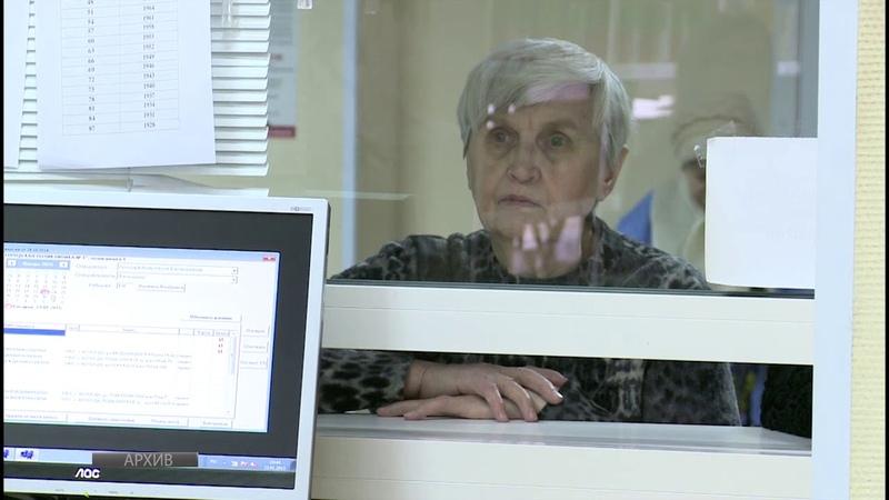 62 вологжанина начали лечение онкологии на ранних стадиях по итогам диспансеризации
