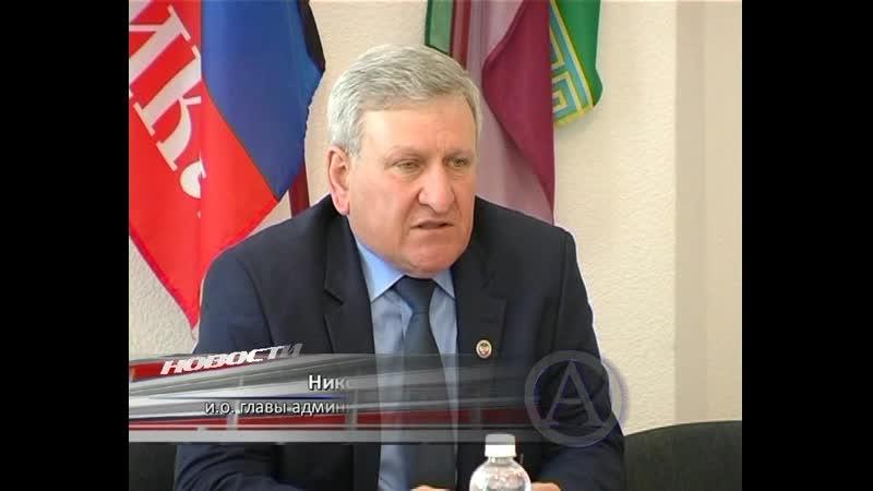 В администрации Старобешевского района состоялся круглый стол по обсуждению предложений в Закон Об органах местного самоуправле