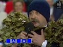 Поле чудес (1-й канал Останкино, 25.03.1994)