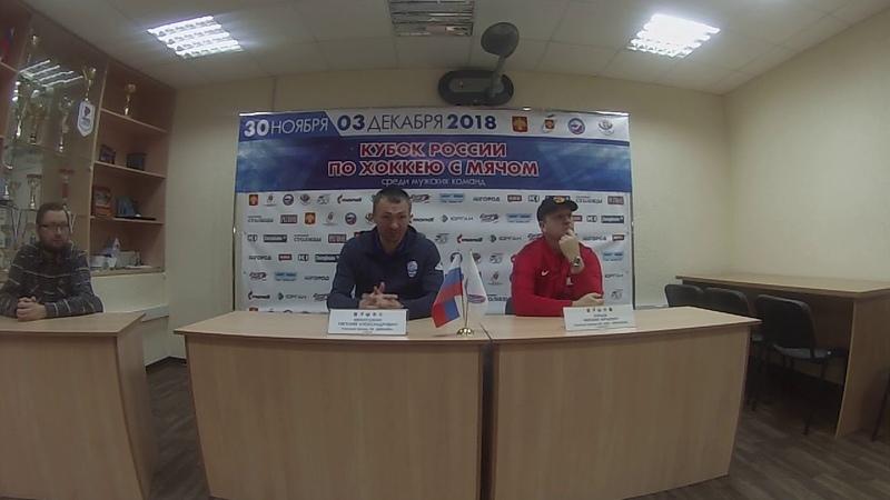 Михаил Юрьев и Евгений Иванушкин о финале Кубка России-2018
