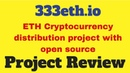 333eth.io Review Get 3.33 Every Day.