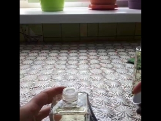 home perfume