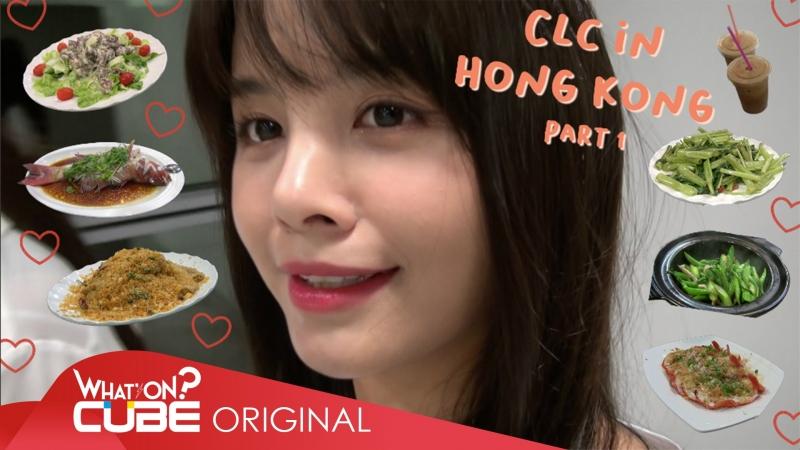 SORN - PRODUSORN Diary 013 : CLC IN HONG KONG (Part 1)