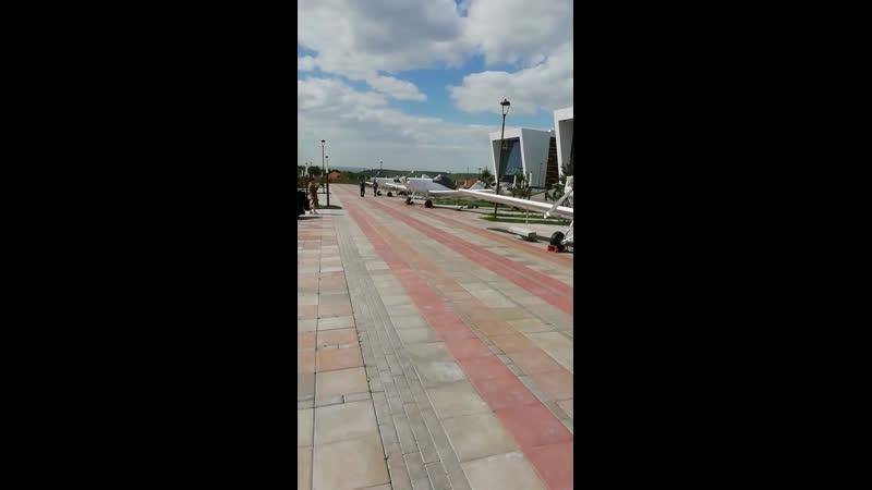 Иннополис ФОРУМ