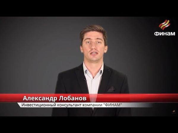 Инвестиционные идеи дня Акции Роснефти и курс доллара 21 12 18