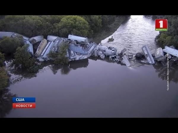 В США под тяжестью грузового поезда рухнул железнодорожный мост