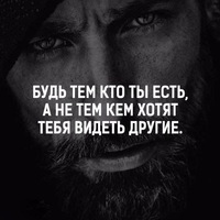 Анкета Олег Гладыщук