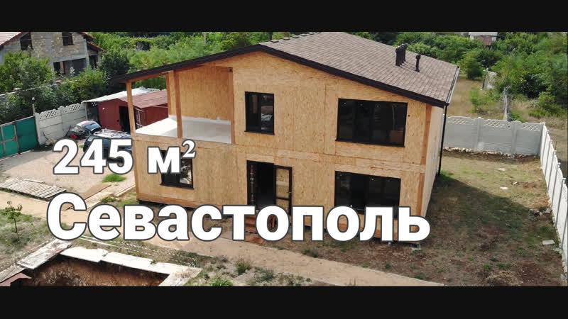 Решили построить дом, с Арт СИП Строй