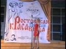Concours de beauté Competition of beauty Anastasia