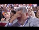 КВН СОК - Летний кубок 2013 СТЭМ