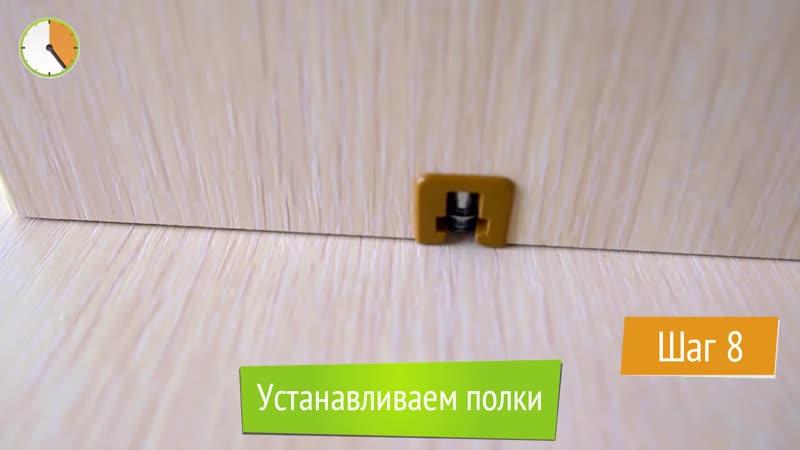 Сборка шкафа-купе на примере шкафа Е1