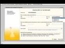 1С Бухгалтерия 8 - Понятный и бесплатный самоучитель Видеоуроки по 1С 8.2 8.3