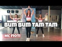 Bum Bum Tam Tam MC Fioti Easy Fitness Dance Video Choreography