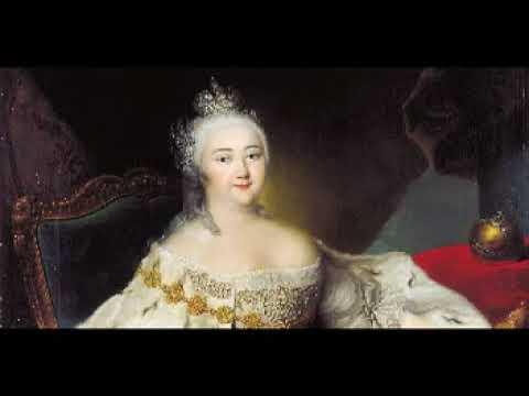 Государственная политика императрицы Елизаветы Петровны