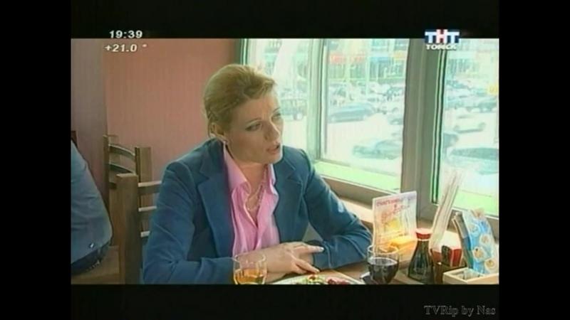 Анна Ардова (Собеседование)
