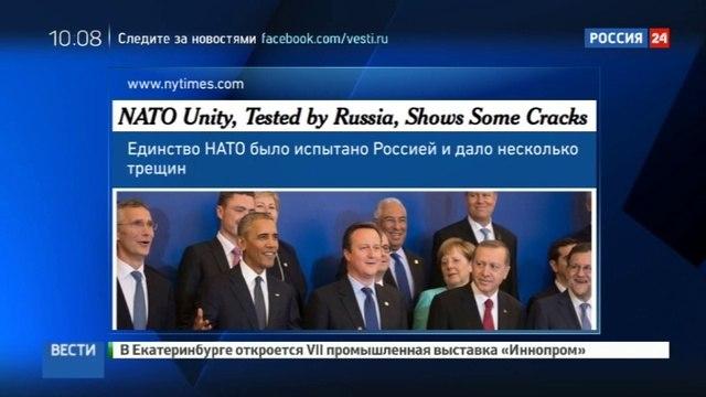 Новости на «Россия 24» • NYT: все меньше стран Европы идут по антироссийскому курсу