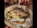 Крошка-картошка с луком и грибами — рецепт от Foodman Club