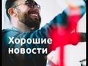Срочные Новости от ePN Вывод Денег! Новые Правила!