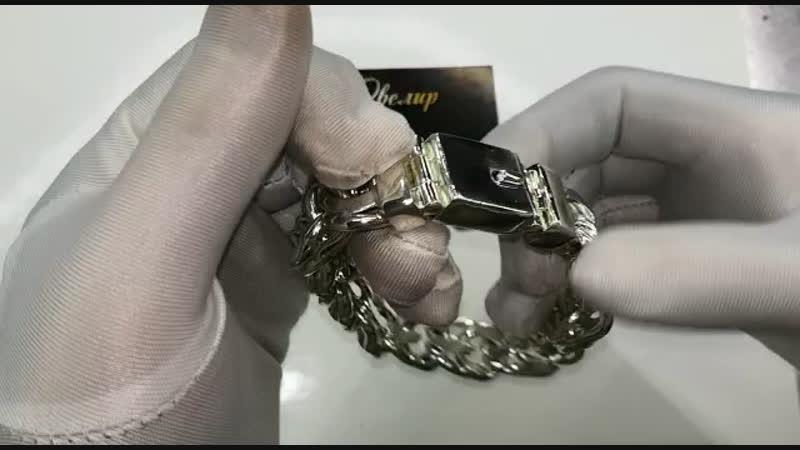 Бисмарк 165 грамм Серебро