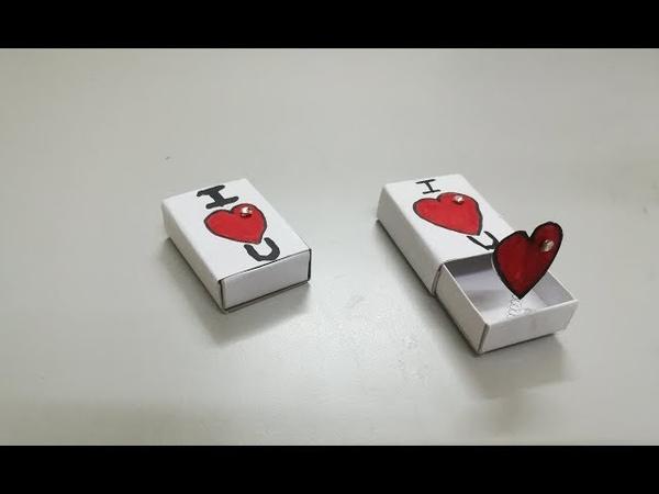 عمل هدية جميلة بعلبة الكبريت - صنع هدايا بعل