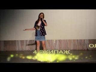 Полуфинал Вологодские Жемчужины (вокал)