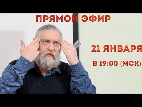 Психолог Капранов Запрет на счастье