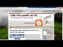 Hướng dẫn thêm comment Facebook vào bài viết Blogspot - nguyentruongsonfo