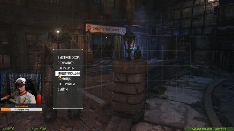 Fallout 4 Вспоминаю свой постапокалиптический СИМС