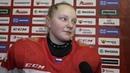 Защитник женской молодежки Олеся Наместникова о победе над Швецией