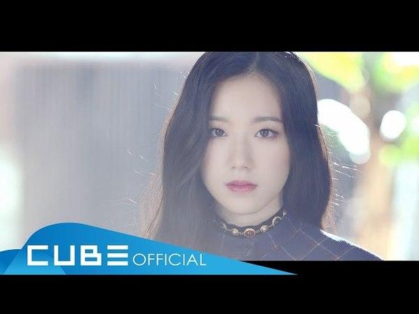 (여자)아이들((G)I-DLE) - 'LATATA' Official Music Video