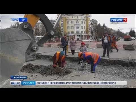 При ремонте Советского проспекта нашли деревянную шпалу с креплением под рельсы