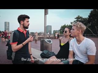 Немцы СЖИГАЮТ мусор ПРЯМО В ГОРОДЕ - Что думают жители