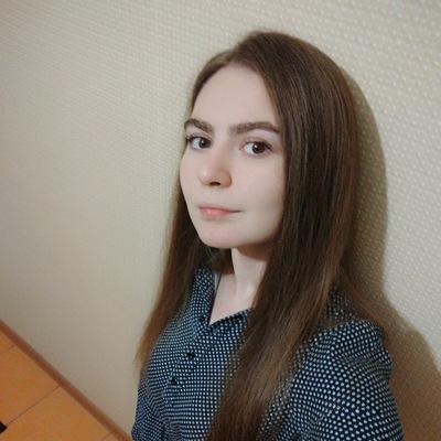Екатерина Никулина