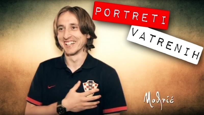 Luka Modrić - portreti Vatrenih, Robert Knjaz