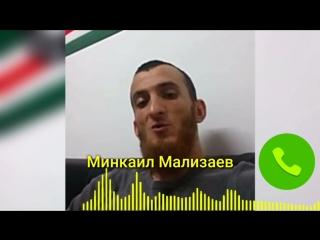 Кадыровцы хотят изнасиловать чеченку.mp4