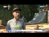 Утро России. Эфир от 12.09.18 | Россия 1 | Fed_Extreme |