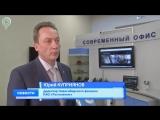 Более 1000 многоквартирных домов в Новосибирской области подключили к умным сервисам