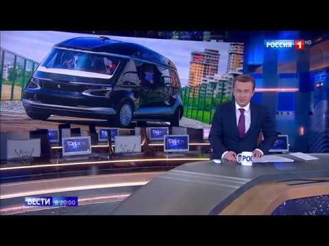 В Казани представили совместную разработку «НАМИ» и «КАМАЗ»: Беспилотный электробус КАМАЗ-1221 Ш.А.Т.Л.