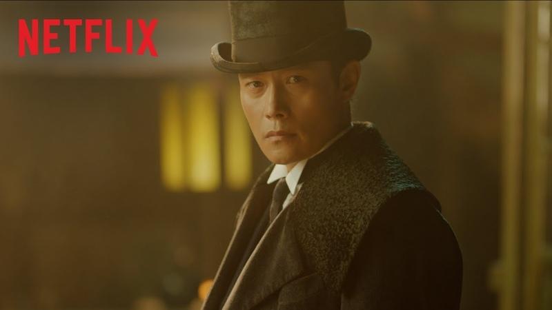 Mr. Sunshine   Official Trailer [HD]   Netflix
