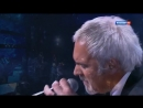 ВАЛЕРИЙ МЕЛАДЗЕ Я не могу без тебя - Крокус Сити Холл - 8 Марта 2013 г. HDTV