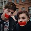 День Молчания 2019 в Петербурге