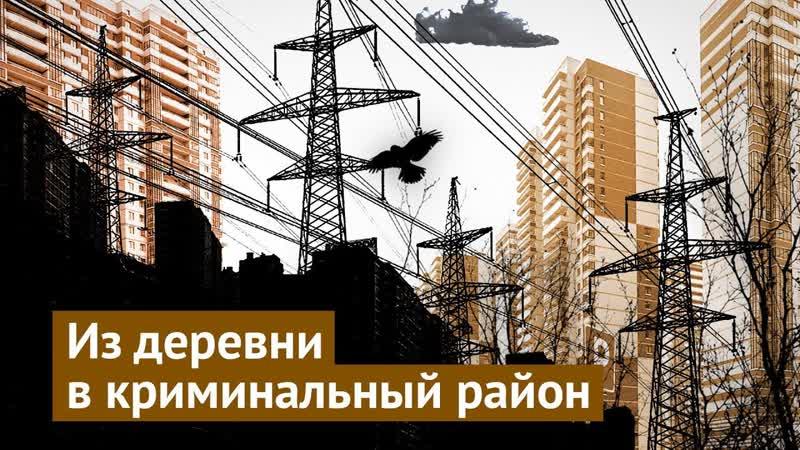 Varlamov Пять этапов превращения в гетто на примере Мурино