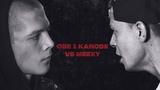 Obe 1 Kanobe VS Meexy (#РР)