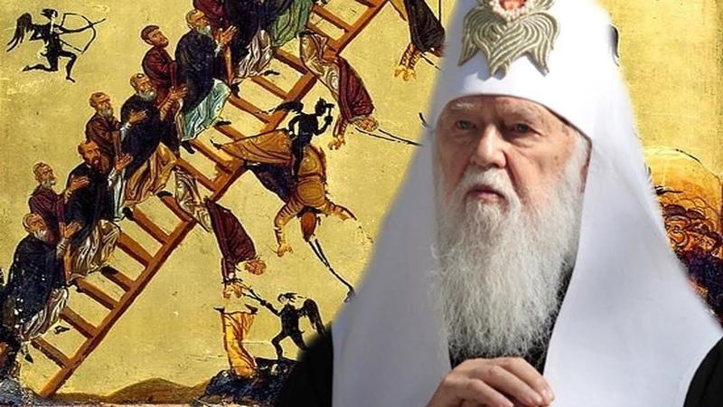 Как Филарет хочет отжимать Лавры и притеснять православных?