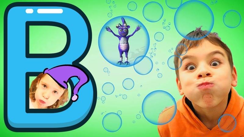 2 Спотти и мыльные пузыри | АНГЛИЙСКИЙ ДЛЯ НАЧИНАЮЩИХ
