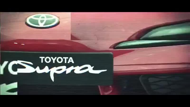 Toyota Supra 2019 GR MKV